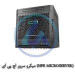 میکرو سرور اچ پی ای (HPE microserver)