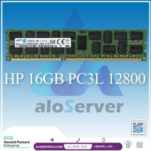 رم سرور اچ پی HP 16GB PC3L 12800